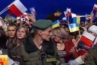 На украинско-польской границе устроили концерт (видео)