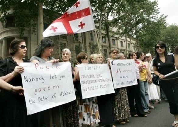 Акція протесту в Грузії