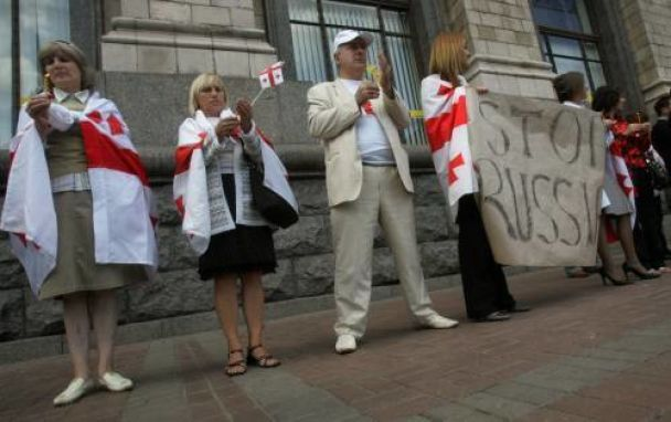 На Майдане проходит акция в поддержку Грузи (видео)