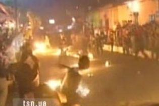 Праздник огня в Сальвадоре (видео)