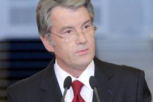 Ющенко отбыл в Италию