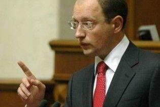 Яценюк заявил о собственной партии