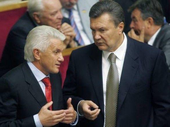 Янукович-Литвин