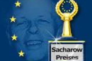 Европарламент избрал трех кандидатов на премию Сахарова