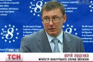 Луценко обвинили в политической измене (видео)
