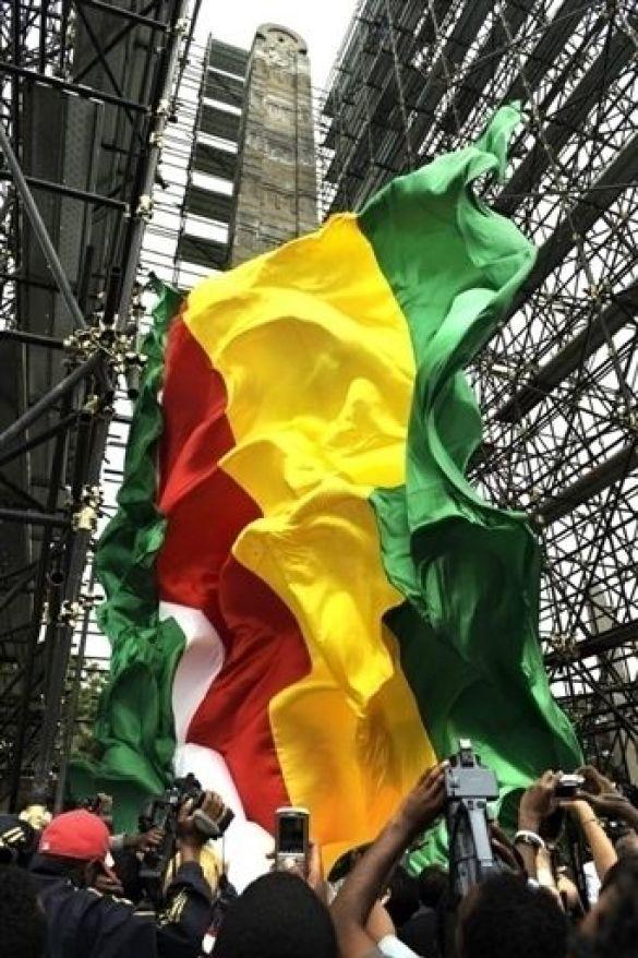 ефіопія обеліск