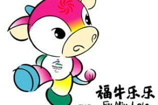 В Пекине начинаются Паралимпийски Игры