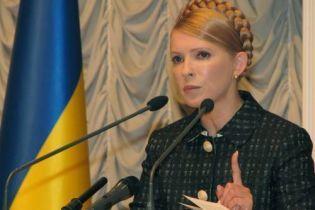 Тимошенко: БЮТ и ПР работают вместе