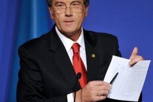 Как Виктор Ющенко сделал карьеру политика и стал президентом (видео)