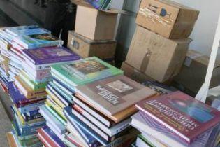 На Форуме издателей во Львове будут избирать литературный секс-символ (видео)