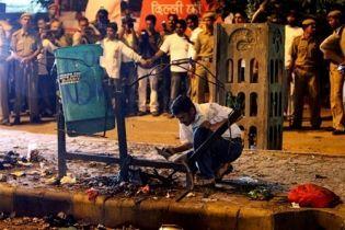 Взрыв в Нью-Дели: погибло 4 человека