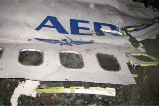 Расследование аварии самолета в Перми обнаружило нарушение на авиаремонтном заводе