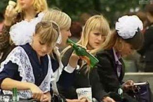Украинцы употребляют многовато алкоголя (видео)