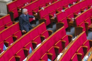 Ющенко не верит Тимошенко и будет разгонять Раду (видео, обновлено)