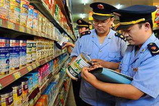 19 человек подозревают в отравлении грудных детей в Китае (видео)