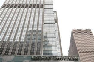Один из наибольших банков США - банкрот (видео)