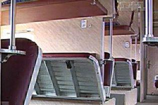 В вагоне поезда обнаружили снаряды (видео)