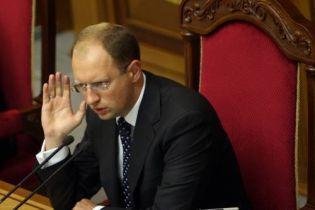 Яценюк обеспокоен присутствием депутатов в ВР