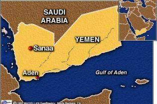 У берегов Йемена погибло 28 человек