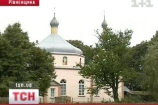 В Ровенской области повесился священник (видео)