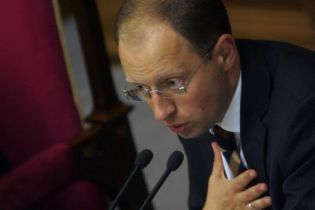 Яценюк не подпишет законы под вето (видео)