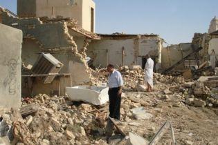 В Ираке военные убили мирную семью (видео)