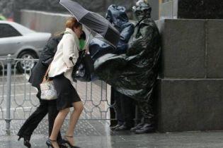 В Украине штормовое предупреждение (видео)