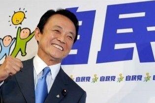 В Японии избран новый премьер-министр (видео)