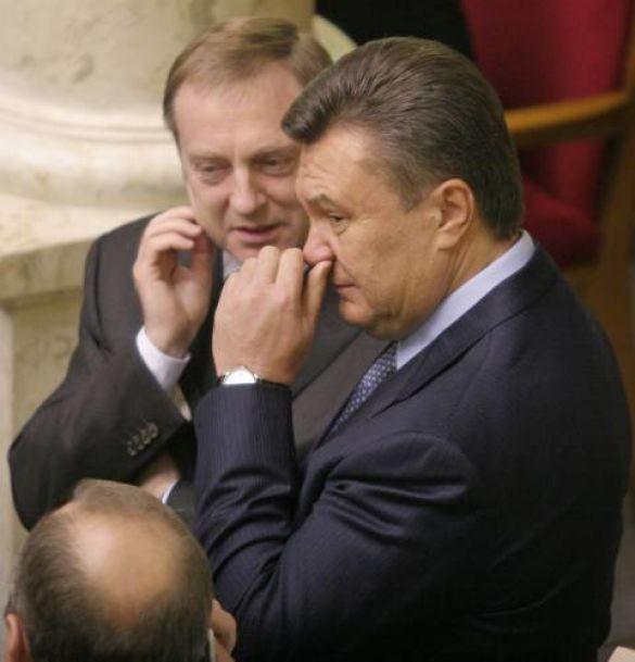 Янукович-Лавринович