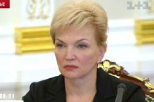 Богатырева рассказала о вероятности выборов (видео)
