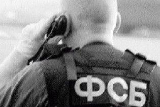 СБУ объявляет войну российским экстремистам (видео)