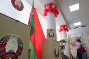 ОБСЕ не признали выборы в Беларуссии