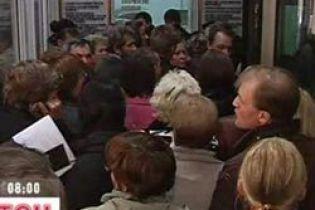 В Донецкой области банк переживает кризис (видео)