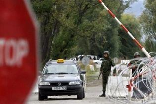 Грузинским пограничникам запретили деньги