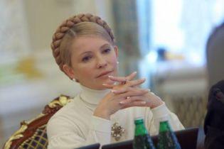 Тимошенко и Путин договорились (видео, обновлено)