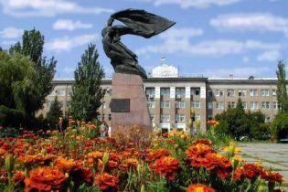 В Бердянске мэра отправили в отставку (видео)