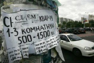 В Украине строят все меньше, но жилье дешеветь не будет