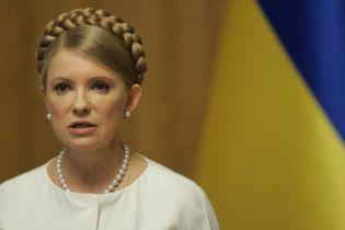 Тимошенко вспомнила слова Януковича (видео, обновлено)