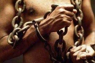 В Сумской области юноша три года провел в рабстве (видео, обновлено)