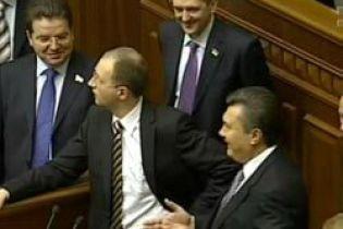 Каким был украинский парламент (видео)