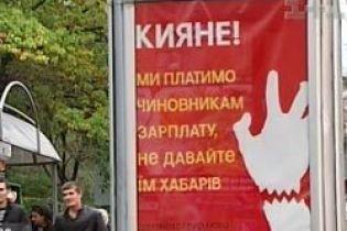 """Черновецкий """"заговорил"""" на неизвестном языке (видео)"""
