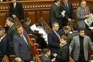 БЮТ обжалует решение Ющенко (видео)