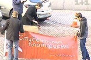 "Студенты покажут депутатам ""Чиполино"" (видео)"