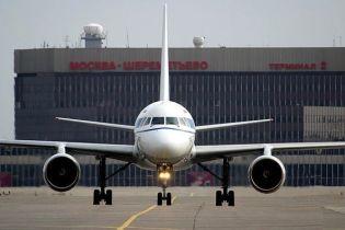 Скандал вокруг авиарейса Москва-Симферополь