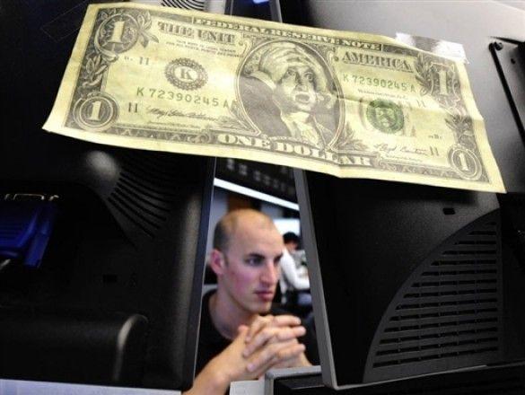 Фінансова криза