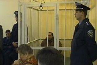 В Чернигове осудили инвалида, который взял в заложники судью (видео)