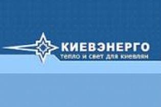"""""""Киевэнерго"""" обсчитывает киевлян?"""