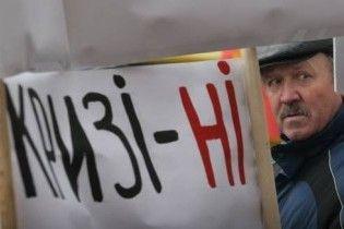 Украине грозит вторая волна кризиса из-за проблем с бюджетом