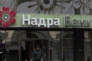 """Нацбанк продолжил работу временной администрации в банке """"Надра"""""""