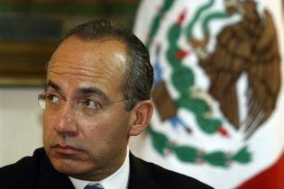 Мексиканцы подают в суд на президента